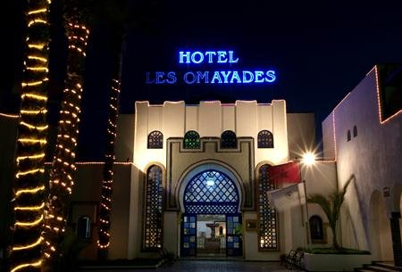 Agadir Les Omayades in Agadir, Agadir und Atlantikküste A