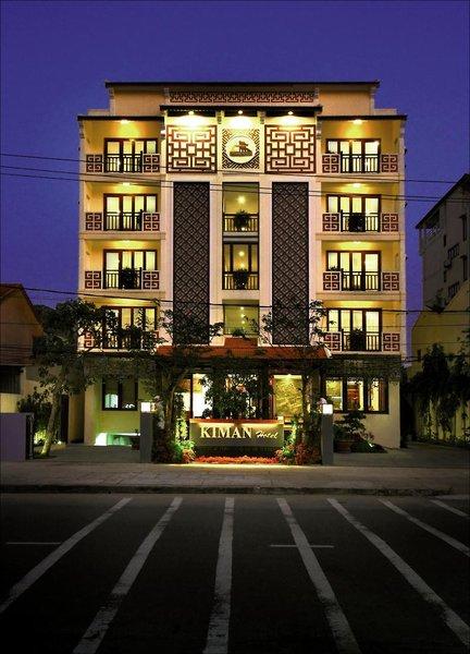 Kim An Hoi An Hotel und Spa in Hoi An, Vietnam A