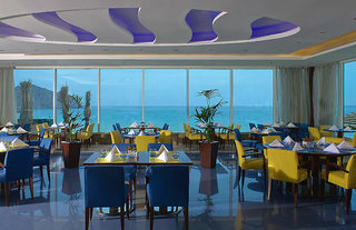 Hotel Oceanic Khorfakkan Resort & Spa Restaurant