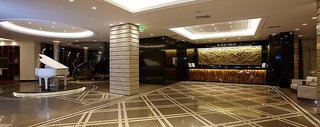 Hotel Pomegranate Wellness Spa Hotel Lounge/Empfang