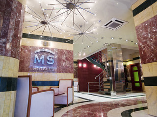 Hotel MS Maestranza Lounge/Empfang