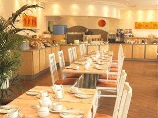 Hotel Hotel Amba Restaurant