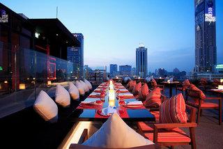 Hotel Centara Watergate Pavillion Hotel & Spa Restaurant