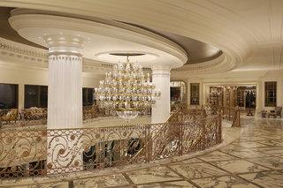Hotel Habtoor Palace, LXR Hotels & Resorts Lounge/Empfang