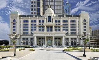 Hotel Habtoor Palace, LXR Hotels & Resorts Außenaufnahme