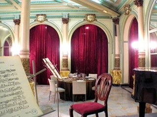 Hotel Atiram Oriente Bar