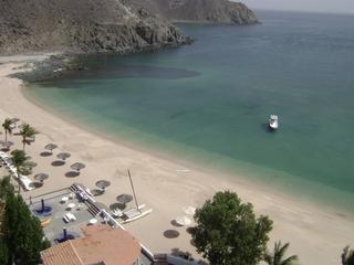 Hotel Oceanic Khorfakkan Resort & Spa Strand