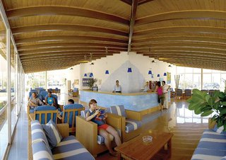 Hotel Aparthotel Maritim Lounge/Empfang