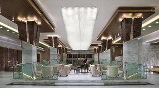 Hotel Atana Lounge/Empfang