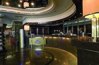 Hotel Maritim München Lounge/Empfang