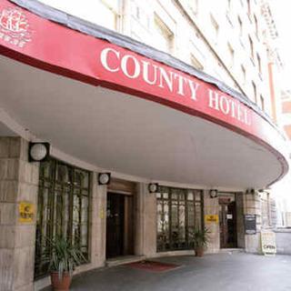 Hotel County London Außenaufnahme