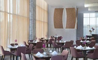 Hotel Atana Restaurant