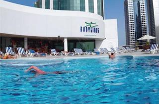 Hotel Towers Rotana Pool