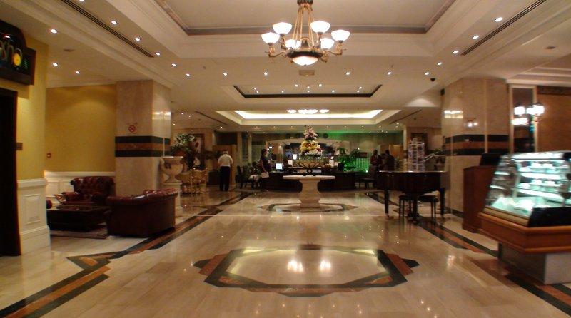 Abjad Grand Hotel  Restaurant