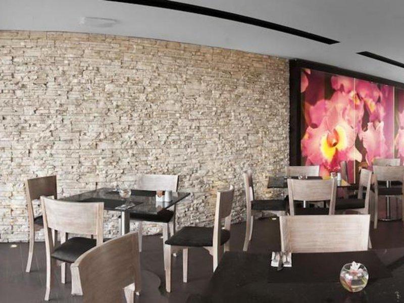Arawi Lima Hotel Restaurant
