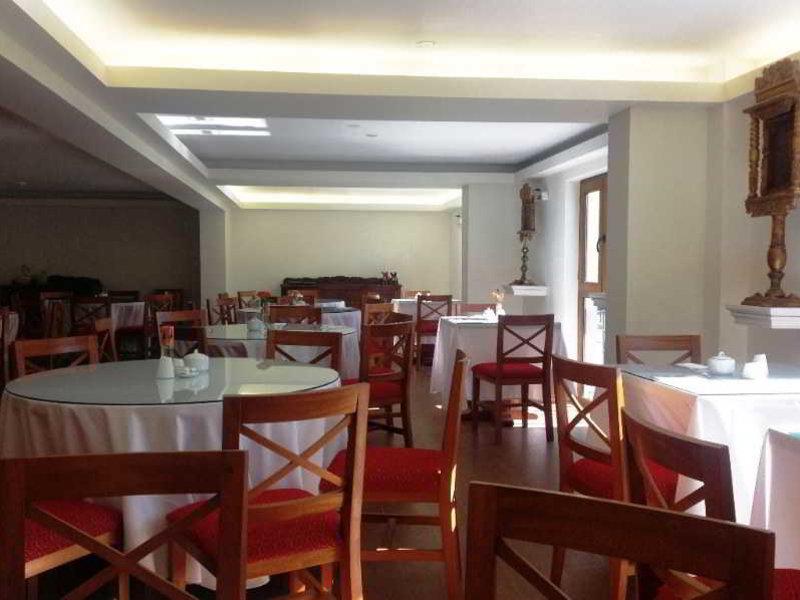 San Agustin Plaza Restaurant