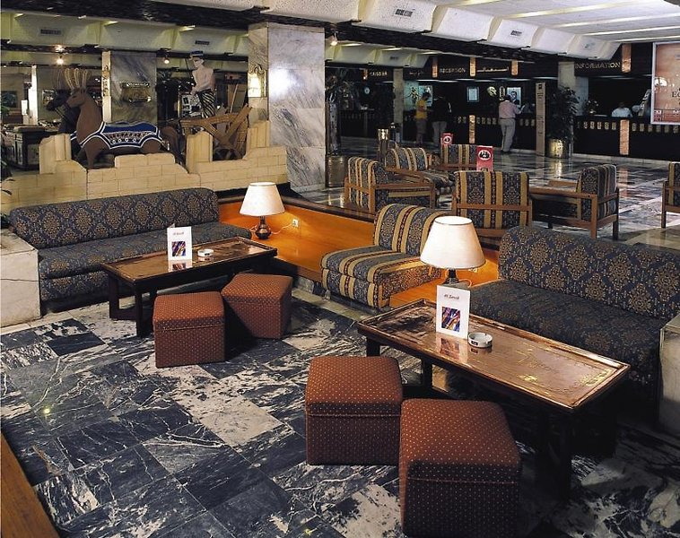 Eatabe HotelLounge/Empfang