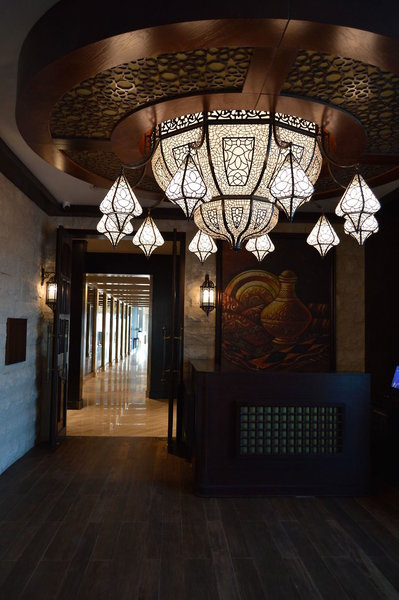 Ramada Manama City Centre Lounge/Empfang