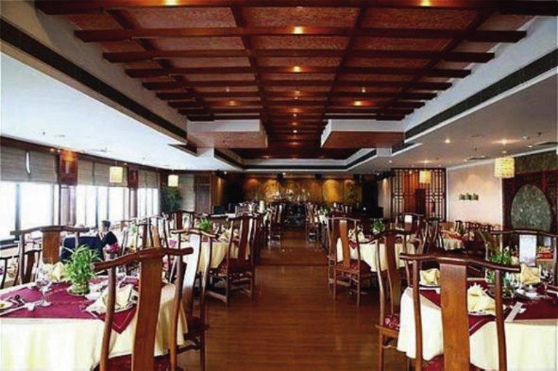 The Suryaa New Delhi Restaurant
