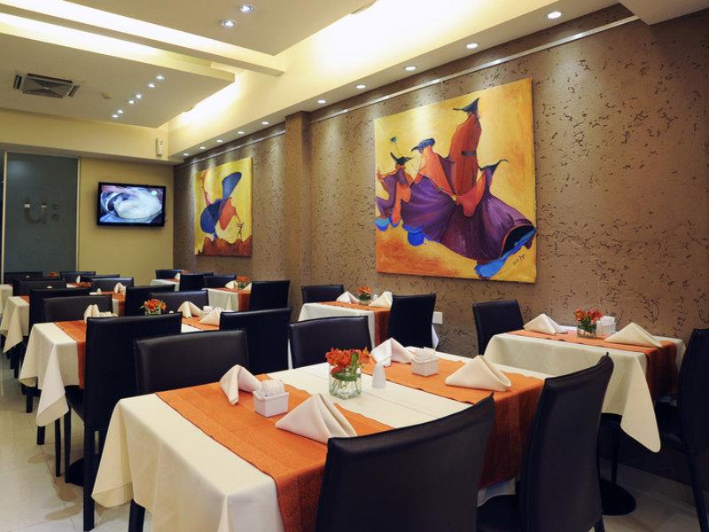 Urban Suites Recoleta Restaurant