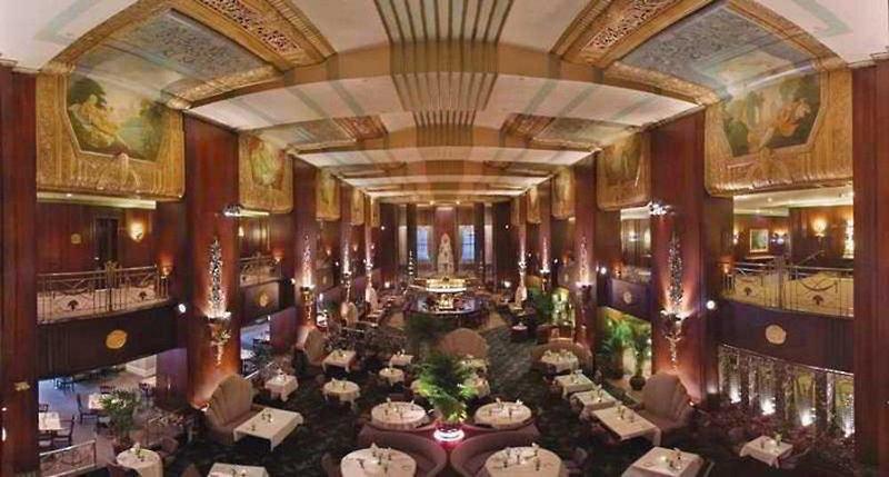 Hilton Cincinnati Netherland Plaza Lounge/Empfang
