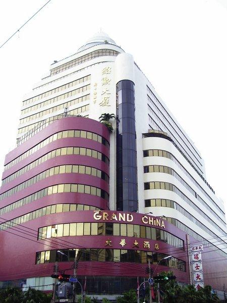 Grand China Außenaufnahme