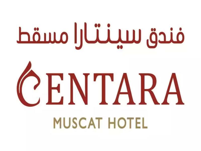 Centara Muscat Hotel Oman Modellaufnahme
