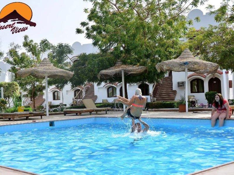 Desert View Sharm Hotel Pool
