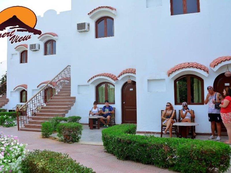 Desert View Sharm Hotel Außenaufnahme